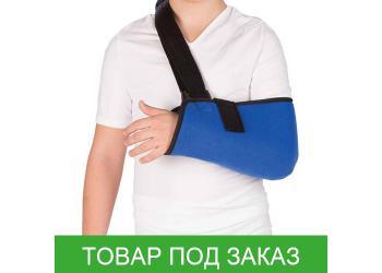 Бандаж плечевой Тривес Т-8130 поддерживающий (косынка, для детей)