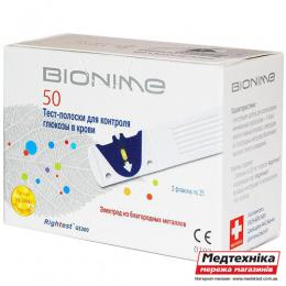 Тест-полоски Bionime Rightest GS 300 N50