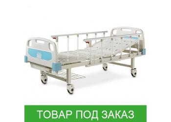 Реанимационная кровать OSD-A132P-C, 4 секции