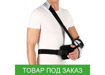 Бандаж Тривес Т-8106 на плечевой сустав с абдукционной подушкой