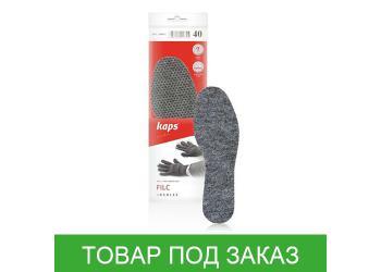Ортопедические стельки Kaps, Filc, Winter