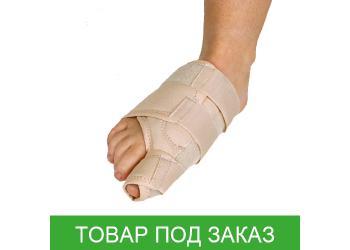 Ортез Orliman HV-30 правый при вальгусной деформации первого пальца стопы, жёсткий