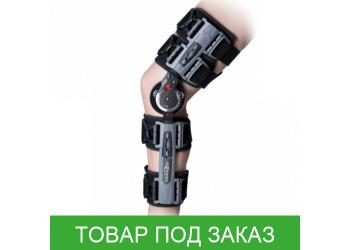 Ортез для колена DonJoy 11-2151-9 X-Act ROM Knee