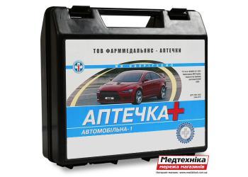 Аптечка автомобильная медицинская - 1 с изменением №2 ДСТУ 3961-2000