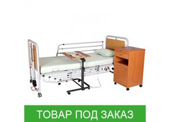 Кровать функциональная OSD-9576 с усиленными поручнями
