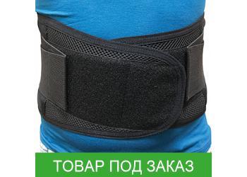 Ортопедический корсет Алком 2056 на поясницу (21 см)
