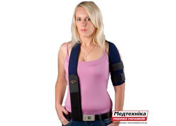 Приспособление для плечевого пояса Реабилитимед РП-5