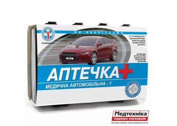 Аптечка автомобильная - 1 (АМА-1 с БТФ №2)