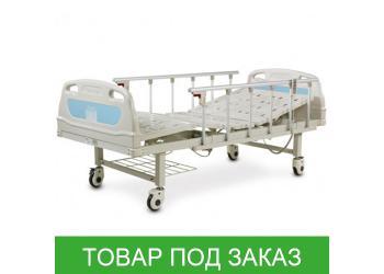 Оплата и доставка. Реанимационная кровать с электроприводом OSD-B05P, 4 секции