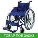 Кресло-коляска Артемсварка 128