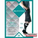 Гольфы мужские Soloventex 210,1 класс с открытым носком