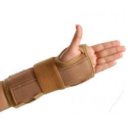 Бандаж лучезапястный Med textile МТ8551 с ребрами жесткости