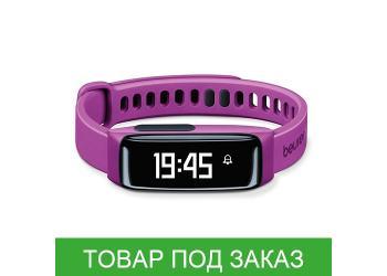 Фитнес трекер Beurer AS 81 violet