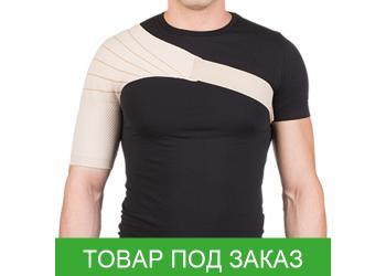 Бандаж фиксирующий Тривес Т-8107 на плечевой сустав