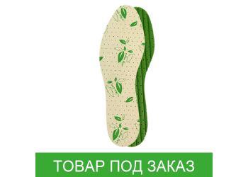 Ортопедическая стелька Pedag Aloe Vera 107 гигиенические