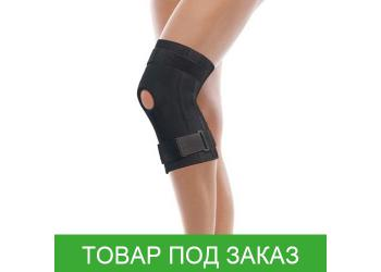 Бандаж на коленный сустав с рёбрами жёсткости Торос-Груп, тип 511