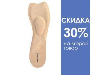 Ортопедические полустельки Ortofix 827 для высоких каблуков (размеры 35-41)