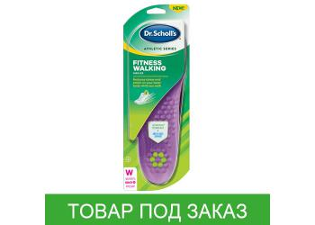 Стельки Dr. Scholl's, Fitness Walking, Athletic Series