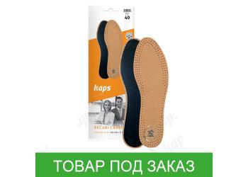 Ортопедические стельки Kaps, Pecari Carbon, Elegant