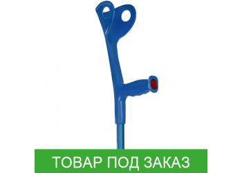 Костыль подлокотный OSD OSD-BL580201 (синий)