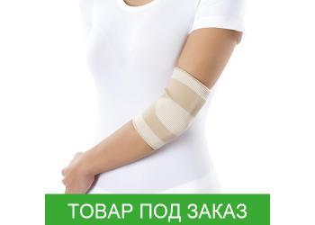 Эластичный бандаж Pani Teresa PT 0308 на локтевой сустав