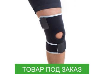 Бандаж на колено Торос-груп 515 неопреновый