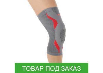 Ортопедический наколенник OttoBock Genu Sensa 50K15 grey