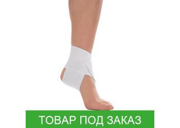 Бандаж эластичный на голеностопный сустав Торос-груп, тип 410