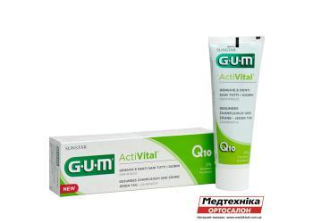 Зубная паста GUM ActiVital для защиты десен, 75 мл