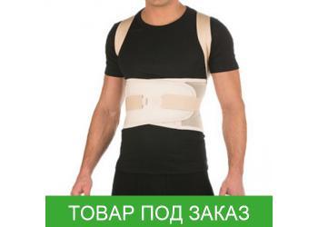 Корректор осанки Тривес Т-1774 ортопедический