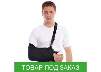 Бандаж для руки Торос-груп 610 поддерживающий (косыночная повязка)