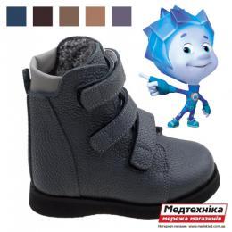 Зимние ортопедические ботинки 921, Ortofoot