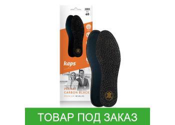 Ортопедические стельки Kaps, Pecari Carbon Black, Elegant