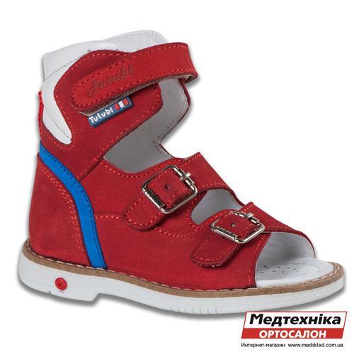 Белорусская обувь цена на by