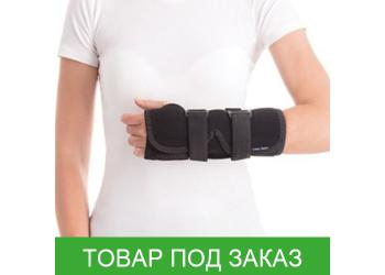 Бандаж для лучезапястного сустава с ребром жёсткости Торос-Груп, тип 552