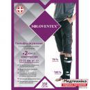 Гольфы мужские Soloventex 220, 2 класс с открытым носком