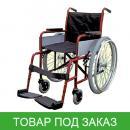 Кресло-коляска Артемсварка 277