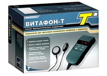 Виброакустический аппарат Витафон Т