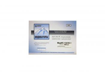 Индикатор стерилизации Стериконт-П ИС132 132С/20 мин 1000 тест.+журнал
