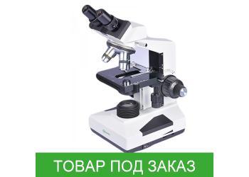 Микроскоп Биомед XSG-109L