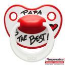 Пустышка силиконовая от 6 до 12 месяцев PAPA is the best Биби