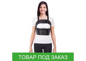 Бандаж для фиксации грудной клетки Торос-груп 155 Ж пористый