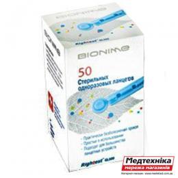 Ланцеты Bionime N50