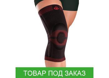 Наколенник Orliman 9104 Rodisil с закрытой коленной чашечкой