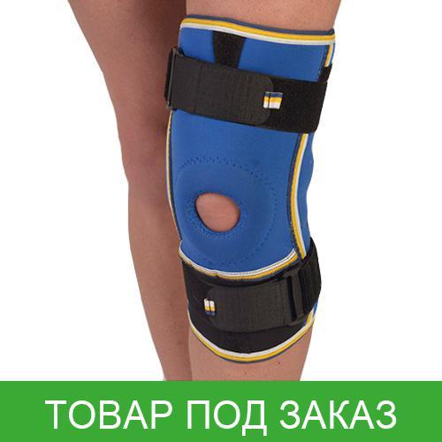 Медицина фиксатор руки голени и коленного сустава сколько стоит замена тазобедренного сустава