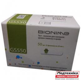 Тест-полоски Bionime Rightest GS 550 N50