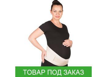 Бандаж для беременных Тривес Т-1115 дородовый и послеродовый (комбинированный)