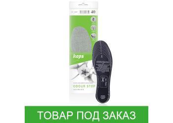Ортопедические стельки Kaps, Odour Stop (для вырезания), Fresh