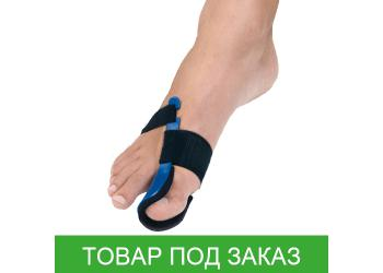 Ортез Orliman HV-33 при вальгусной деформации первого пальца стопы, жёсткий