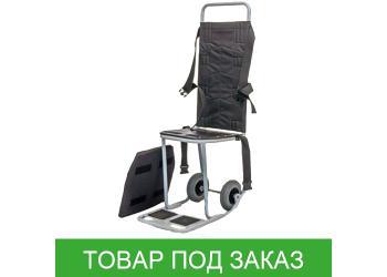 Кресло инвалидное Артемсварка 210